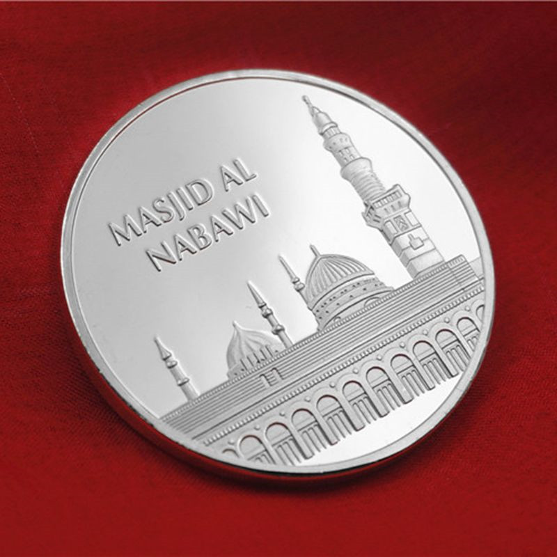 Religious Commemorative Copy Coin Islamic Coin Guardian Coin Religious Mecca Pilgrimage Commemorative Coin Silver Plated