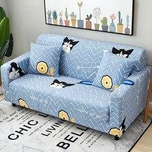 Синий милый собачий универсальный чехол на диван из стрейч-материала, чехлы для дивана, домашний Рождественский Декор, эластичный Полный диван стул, чехол