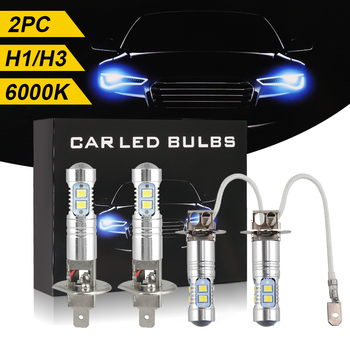 SUHU 2Pcs H1/H3 LED Headlights Bulb Waterproof Super Bright Fog Light Running 6000K 1800LM White Auto Headlamps Car Accessories image