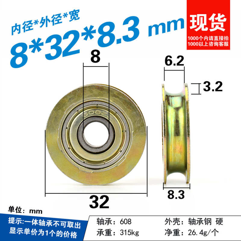 Width: Single Pulley 52mm Power tranmistion 1PCS Newest 36//52//75mm 304 Single//Double Stainless Steel Wheel Swivel Rollers Block Loading Rope Pulley Roller