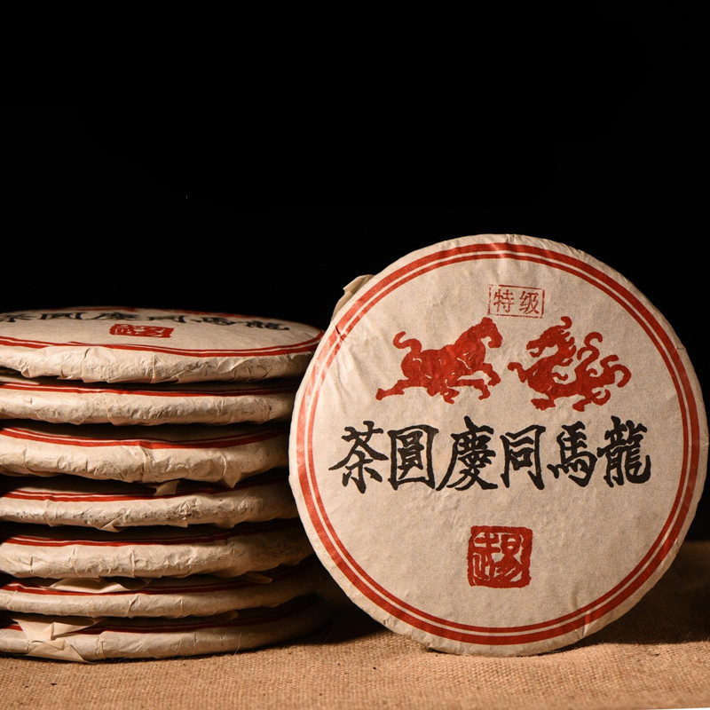 1999 Yr Chinese Yunnan Ripe Pu'er Tea 357g Oldest Tea Pu'er Ancestor Antique Honey Sweet Dull-red Ancient Tree Pu-erh Tea