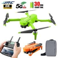 JJRC X17 RC Drone con cámara Dual 6K Quadcopter GPS 30 minutos de tiempo de funcionamiento de flujo óptico sin escobillas plegable helicóptero de juguete