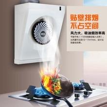 Вытяжной вентилятор, кухонный вытяжной вентилятор, настенный 6-дюймовый вентиляционный вентилятор, бесшумный вытяжной вентилятор, Мощный в...