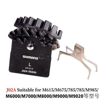 Shimano BO1S G01S J02A Resin Fin ICE-TECH J04C metal Fin ICE-TECH Disc Brake Pads for M6000 SLX M7000 Deore XT M785 M8000 XTR система shimano deore m610 170мм ин вал 42 32 24t с кареткой серебристый efcm610c224xs