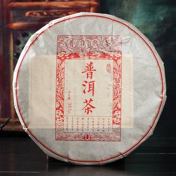 Yunnan herbata pu-erh gotowana herbata herbata herbata Yunnan Qizicai herbata gotowana herbata ciasto 357g ciasto tanie i dobre opinie CN (pochodzenie)
