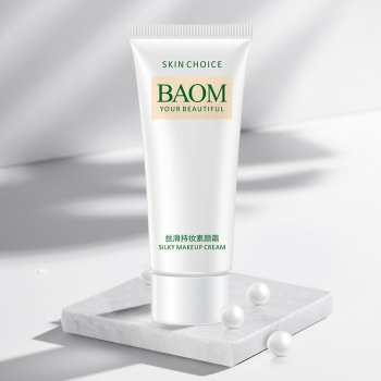 40g pearl cream moisturizer day face cream facial cream moisturizer snow white skin lightening cream skin whitening cream недорого