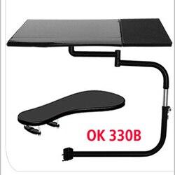 DL OK330 Multifunctoinal pełnoekranowy uchwyt do mocowania klawiatury uchwyt na laptopa podkładka pod mysz do leniwego stolik na laptopa
