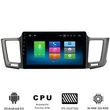Car 2 din Octa Core Android 6.0 Car GPS for Toyota RAV4 2014-2016 autoradio Car radio head unit  2Gb Ram+32Gb Rom 64bit PX5 BT