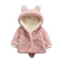 купить Baby Winter Jacket Girl Boys Cute Ear Hooded Faux Fur Warm Coat Infant Kids Autumn Outwear Jacket Cold Clothing 1 2 3 4 5 Years по цене 849.4 рублей