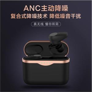 Casque ANC sans fil Bluetooth casque Hifi sport écouteurs avec micro basse latence Audio rapide casque AptX pour PC de jeu