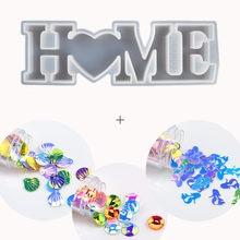 4 шт diy силиконовые формы для литья love home family эпоксидная