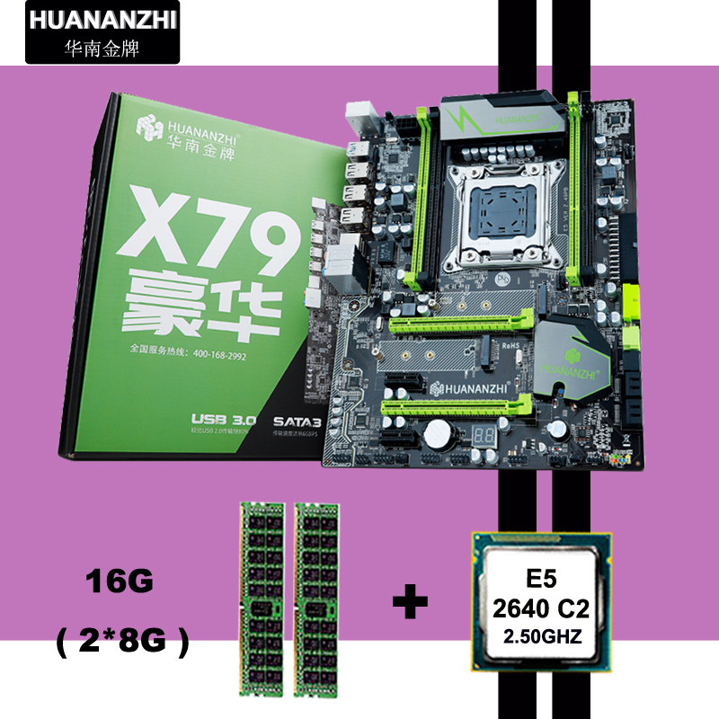 HUANAN ZHI X79 motherboard with CPU discount motherboard with M.2 slot Intel <font><b>Xeon</b></font> <font><b>E5</b></font> <font><b>2640</b></font> 2.5GHz RAM 16G(2*8G) DDR3 1333 RECC image
