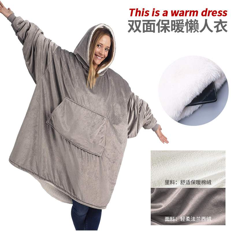 Winter Warm Blanket Hoodie Coral Fleece Couple Pajamas Flannel Hooded Lazy Carpet TV Blanket Dropshipping Valentine's GiftDay