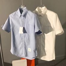 2021 United States Brand Lapel Three-color Stripes On Placket Short Sleeve Men's Shirt Oxford Fabric Casual Man Shirt