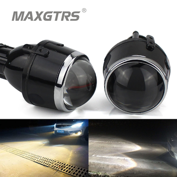 2X2.5 Inch 3 Inch Auto Bi Xenon Projector Lens Kit H11 Lampen Crystal Clear Fog Hid/Led lichten Gewijd Voor Toyota Corolla Ford