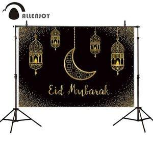 Image 1 - Allenjoy Eid Mubarak schwarz hintergrund goldene sand mond Islamischen Hängen Lampen Ramadan Kareem photophone hintergrund photo