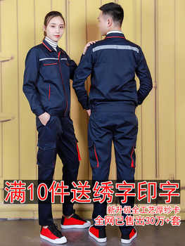 Long sleeve overalls suit for men spring and autumn wear reflective strip jacket auto repair site labor protection - DISCOUNT ITEM  15 OFF All Category