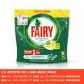 Капсулы для посудомоечной машины Fairy Original All in One 24 шт.