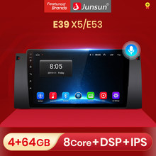 Junsun V1 pro 2G + 32G para BMW serie 5 E39 Android 10 X5 E53 auto Radio Multimedia reproductor de Video GPS de navegación 2 din dvd