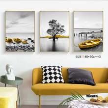 Современный черный морской пейзаж холст живопись желтый ретро