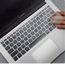 Чехол из ТПУ для клавиатуры ноутбука xiaomi redmibook 14 защита