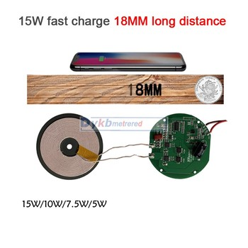 dykb 15W 12V 5A Qi Wireless Fast Charger Charging Transmitter Module circuit board 10W/7.5W/5W+ coil CAR Samsung Huawei iPhone