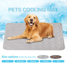 Pet Dog Cooling Mats Cats Dog Bed Sofa Pet Bed For Dog Cats Heat Relief Cooling Mat Floor Mat Dog Supplies Pet 2020 Summer(China)