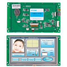 7 inch LCD touch monitor with CPU drive IC