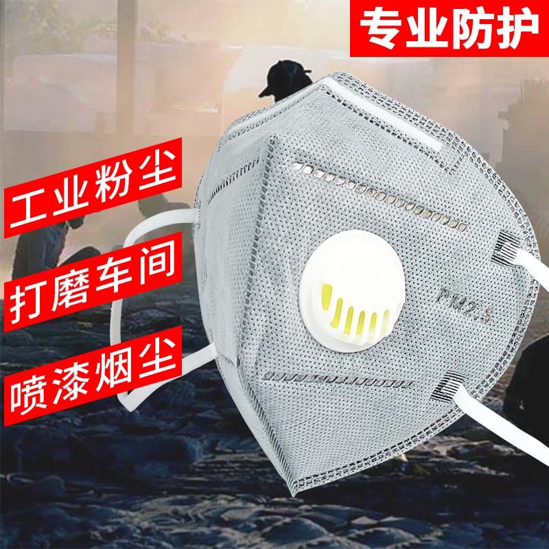 Image 4 - PM2.5 mascarilla coronavirus mouth mask n95 respirator mask face  mask medical masks Anti Odor Smog Safety Protective maska