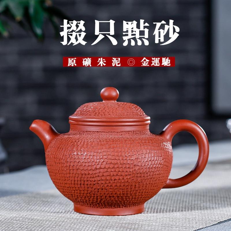 Raw Ore Zhu Di Only Point Sand Dark-red Enameled Pottery Teapot Jin Yun Chi Manual Tea Set Gift Mid-range Teapot