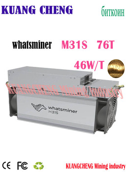 WhatsMiner M31S 76T 46w/T  Asic miner Sha256 BTC BCH Mining better than Innosilicon T3 T2T BITMAIN T17 S17+ S19 Z15 1