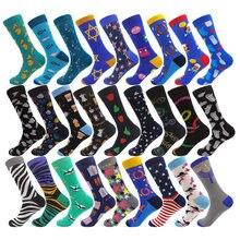 Красочные Мультяшные модные мягкие новые хлопковые мужские носки