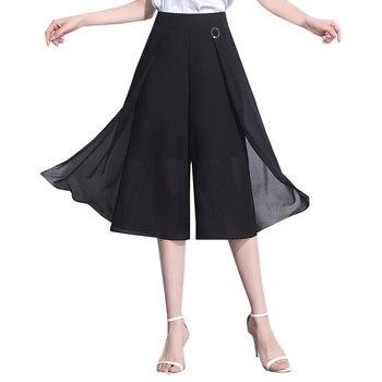 Pantalones de gasa negra informales para mujer, novedad de verano 2020, pantalones de pierna ancha de gasa, pantalones elegantes sueltos de cintura alta, ropa para mujer 198H