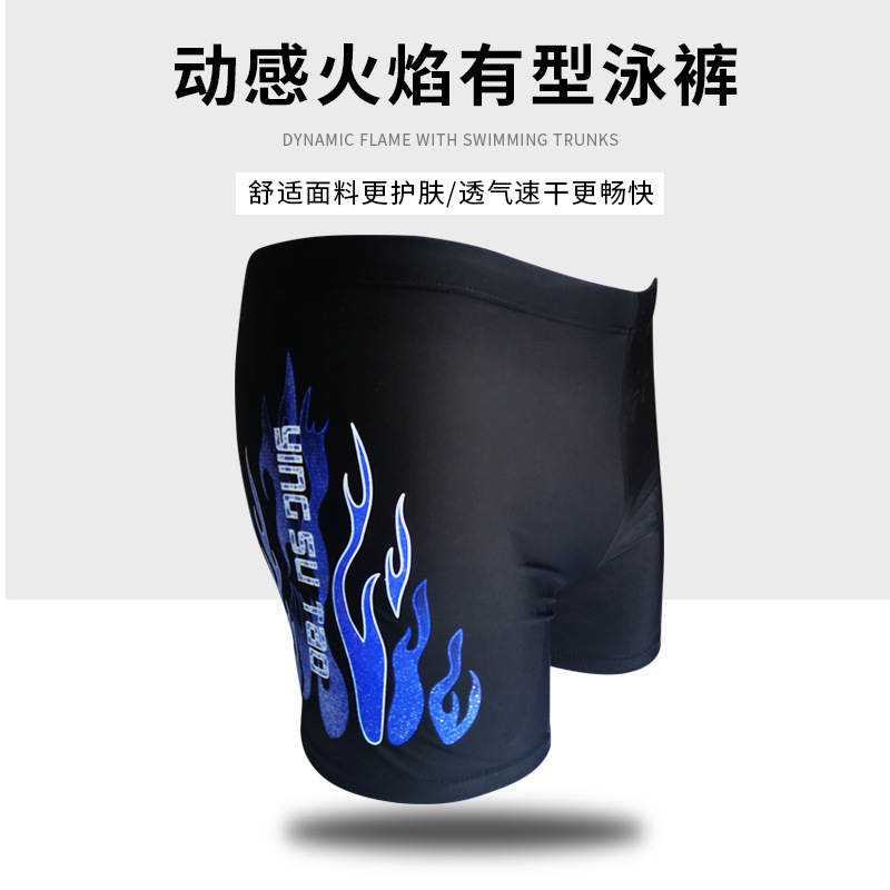 Xing Jia Cheng Mei New Style AussieBum Large Size Loose-Fit Bathing Suit Adult Men Shimmering Powder Flame Swimming Trunks
