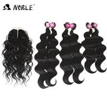 נובל סינטטי שיער 16 20 אינץ 7 חתיכות שחור בלונדינית אריגת גוף גל שיער 6 חבילות עם סגירת תחרה עבור שחור נשים