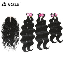Cabelo sintético nobre, 16 20 polegadas 7 peças preto loiro ondulação de cabelo 6 pacotes com fecho de renda para mulheres negras