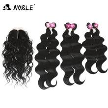 Edle Synthetische Haar 16 20 zoll 7 Stück Schwarz Blonde Weben Körper Welle Haar 6 Bundles Mit Verschluss Spitze für Schwarze Frauen