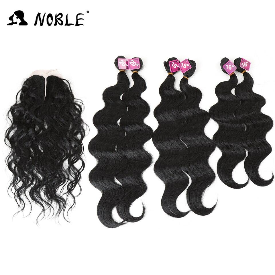 Благородные синтетические волосы 16-20 дюймов 7 штук черный блонд волнистые волосы 6 Пряди ков с застежкой кружевом для черных женщин