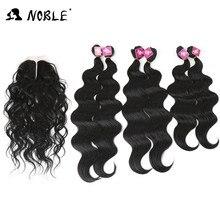 Cabelo sintético nobre, 16-20 polegadas 7 peças preto loiro ondulação de cabelo 6 pacotes com fecho de renda para mulheres negras