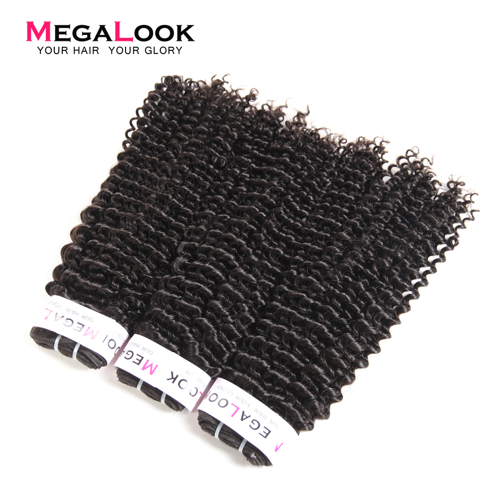 3 4 paquets brésiliens d'armure de cheveux empaquettent la couleur naturelle dessinée par Double de Megalook de cheveux de vierge - 3