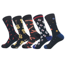 Gifts for Men Socks Long Hip Hop Socks C