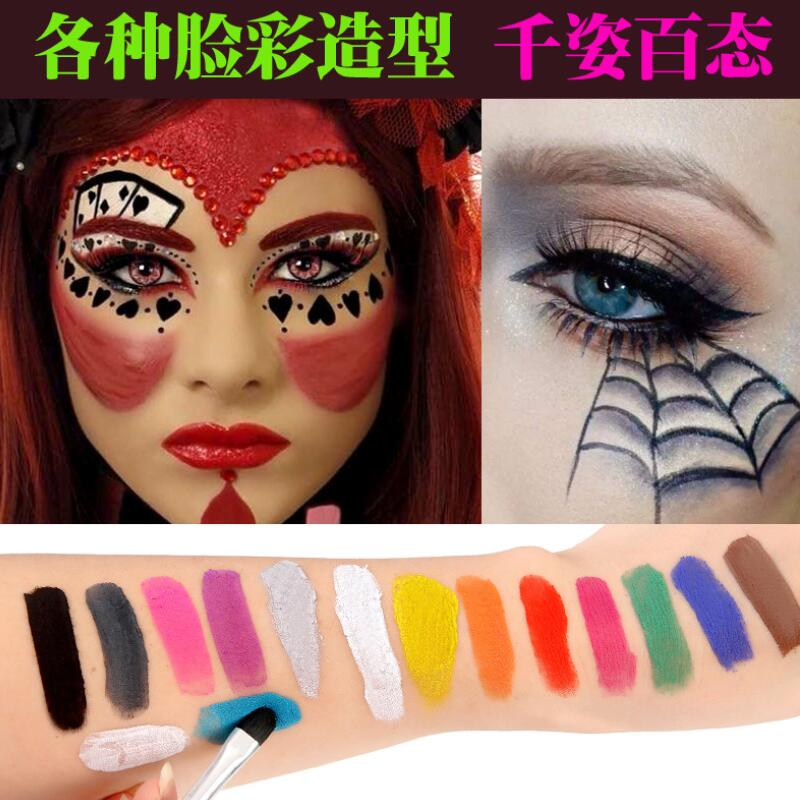 15 цветов, краска для лица, макияж для тела, Нетоксичная безопасная водная краска, масло с кисточкой, инструменты для рождественской вечеринки на Хэллоуин 2