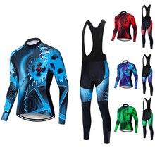 Комплект велосипедной одежды teleyi Pro с длинным рукавом, осенняя одежда для езды на велосипеде, майка, Джерси для горного велосипеда