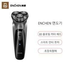 Enchen 샤오미 3중날 BlackStone 3D 전기면도기 남성 워시 가능 Type C 충전면도기 스마트 제어