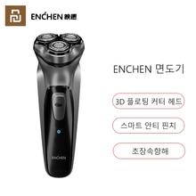 Xiaomi Afeitadora eléctrica Enchen BlackStone 3D para hombre, máquina de afeitar lavable tipo C, recargable, Control inteligente