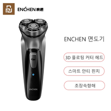 Xiaomi enchen blackstone 3d barbeador elétrico navalha lavável tipo c recarregável máquina de barba de barbear controle inteligente