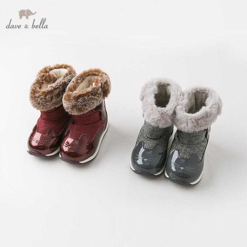 db10946 dave bella outono inverno unisex bebe menina menino botas de neve marca sapatos