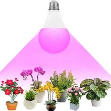 Светодиодный лампы лампа полного спектра для выращивания растений