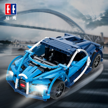 C51053 Technology Series Click Remote Blue Phantom bugatti C51008 camaro sport car C51007 Green sword building blocks bricks(China)