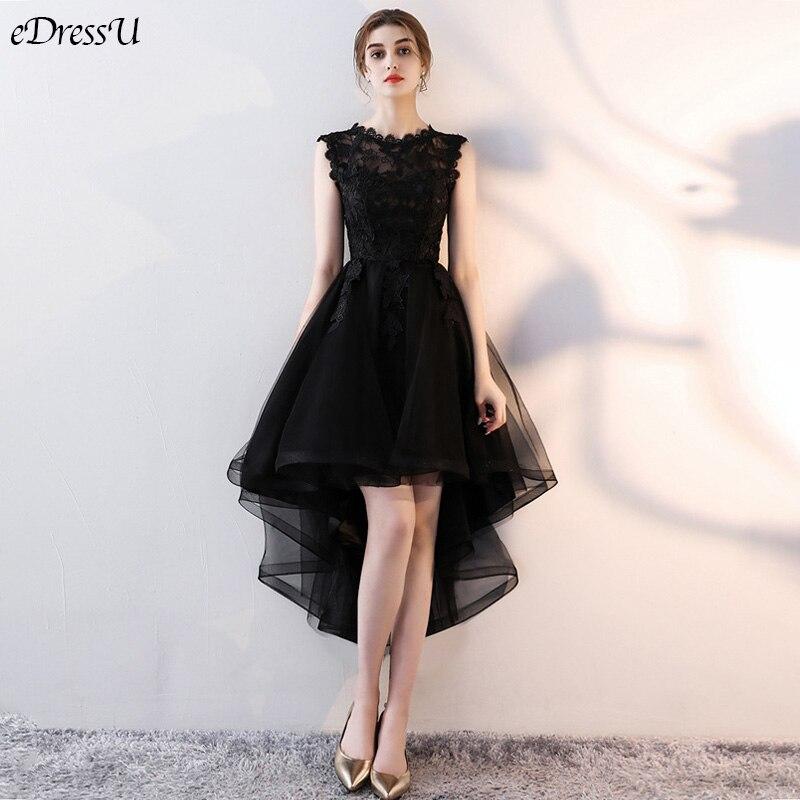 Haut bas robe de soirée élégant Vestido de Fiesta o-cou noir robe de soirée formelle robe de bal DH-0011